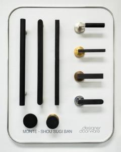 Designer Doorware, full photo